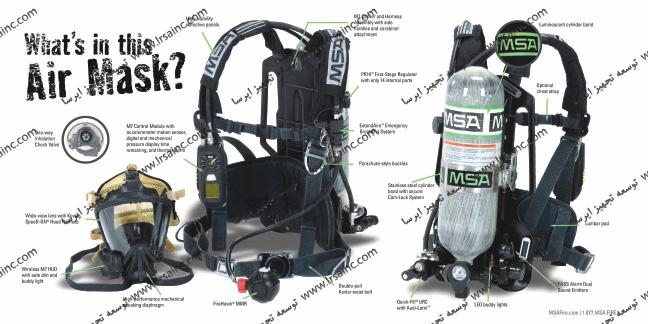 دستگاه تنفسی msa3